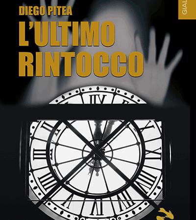 """""""L'ultimo rintocco""""di Diego Pitea"""